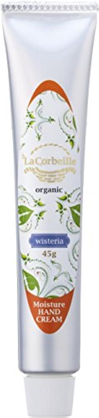 バターセンチメートル幸運なラ コルベイユ M ハンドクリーム(ウィステリアの香り)