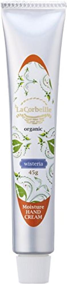 ドリル生命体緊張ラ コルベイユ M ハンドクリーム(ウィステリアの香り)