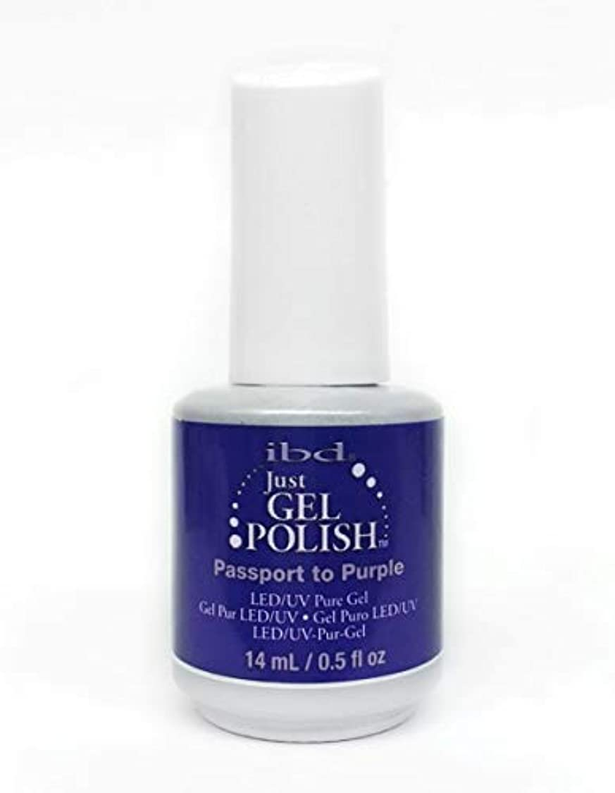 マラドロイト温かい滑るibd Just Gel Nail Polish - Passport to Purple - 14ml / 0.5oz