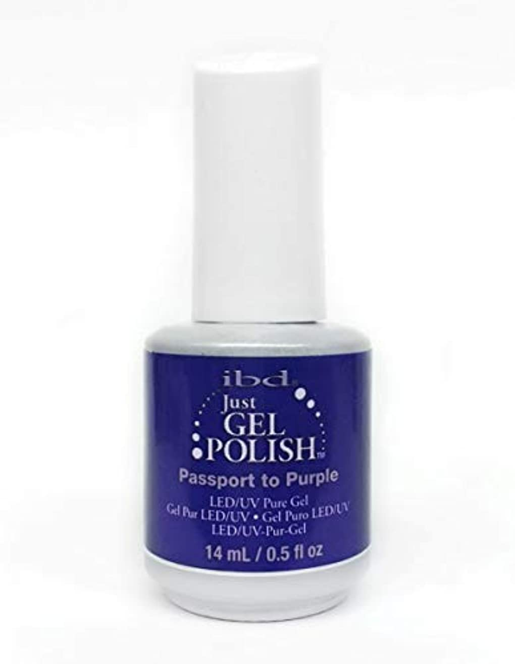 利益調和のとれた機動ibd Just Gel Nail Polish - Passport to Purple - 14ml / 0.5oz
