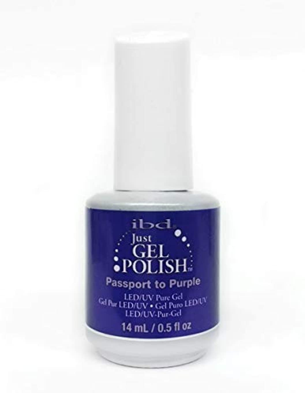 主流判定離れてibd Just Gel Nail Polish - Passport to Purple - 14ml / 0.5oz