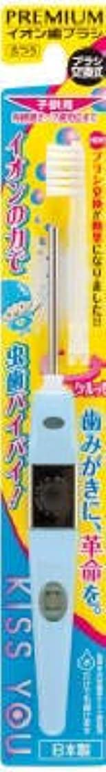 楽な魔術噴水【まとめ買い】キスユー 子供用本体 ふつう1本 ×3個