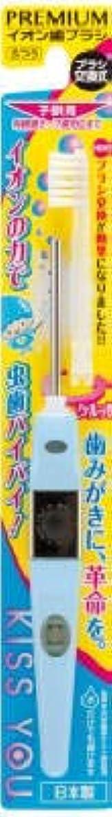 バラ色ケーブル破裂【まとめ買い】キスユー 子供用本体 ふつう1本 ×6個