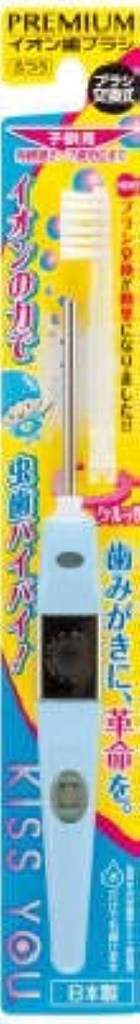 オーガニッククラッシュシロクマ【まとめ買い】キスユー 子供用本体 ふつう1本 ×3個