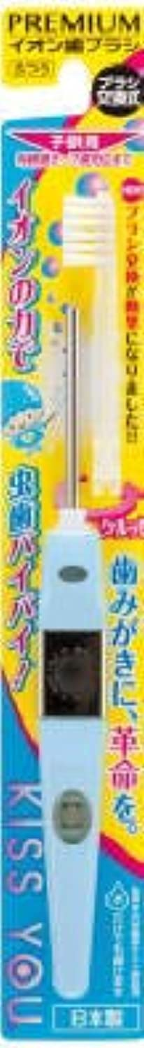 見出し充実裁判所【まとめ買い】キスユー 子供用本体 ふつう1本 ×12個