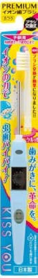 作物コマースブースト【まとめ買い】キスユー 子供用本体 ふつう1本 ×3個