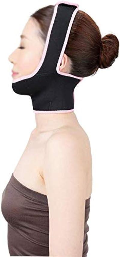 できるママ中間美容と実用的なフェイスリフトマスク、あごストラップ回復ポスト包帯ヘッドギアフェイスマスク顔薄いフェイスマスクアーティファクト美容顔と首リフトブラックマスク