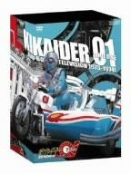 キカイダー01 BOX [DVD]
