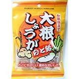 桃太郎製菓 大根しょうがのど飴 80g×24袋セット