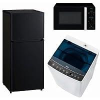 新生活 家電セット冷蔵庫洗濯機電子レンジ 3点セット【東日本専用】ハイアール2ドア冷蔵庫JR-N121A-K全自動洗濯機 JW-C45A-K電子レンジ JM-17F-50-K (50Hz)