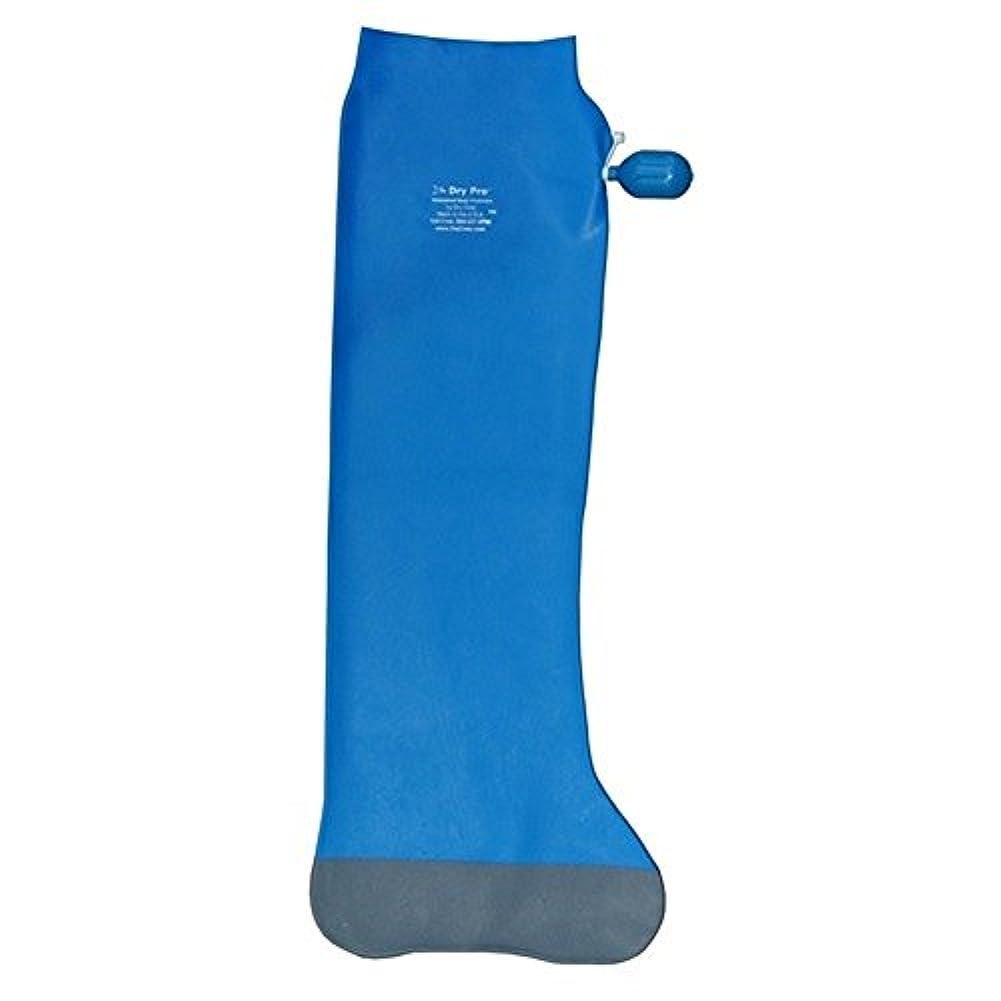 寝る出席する自宅で【骨折】【ギプス】 ドライプロ 足用防水カバー:フルサイズ (XS)