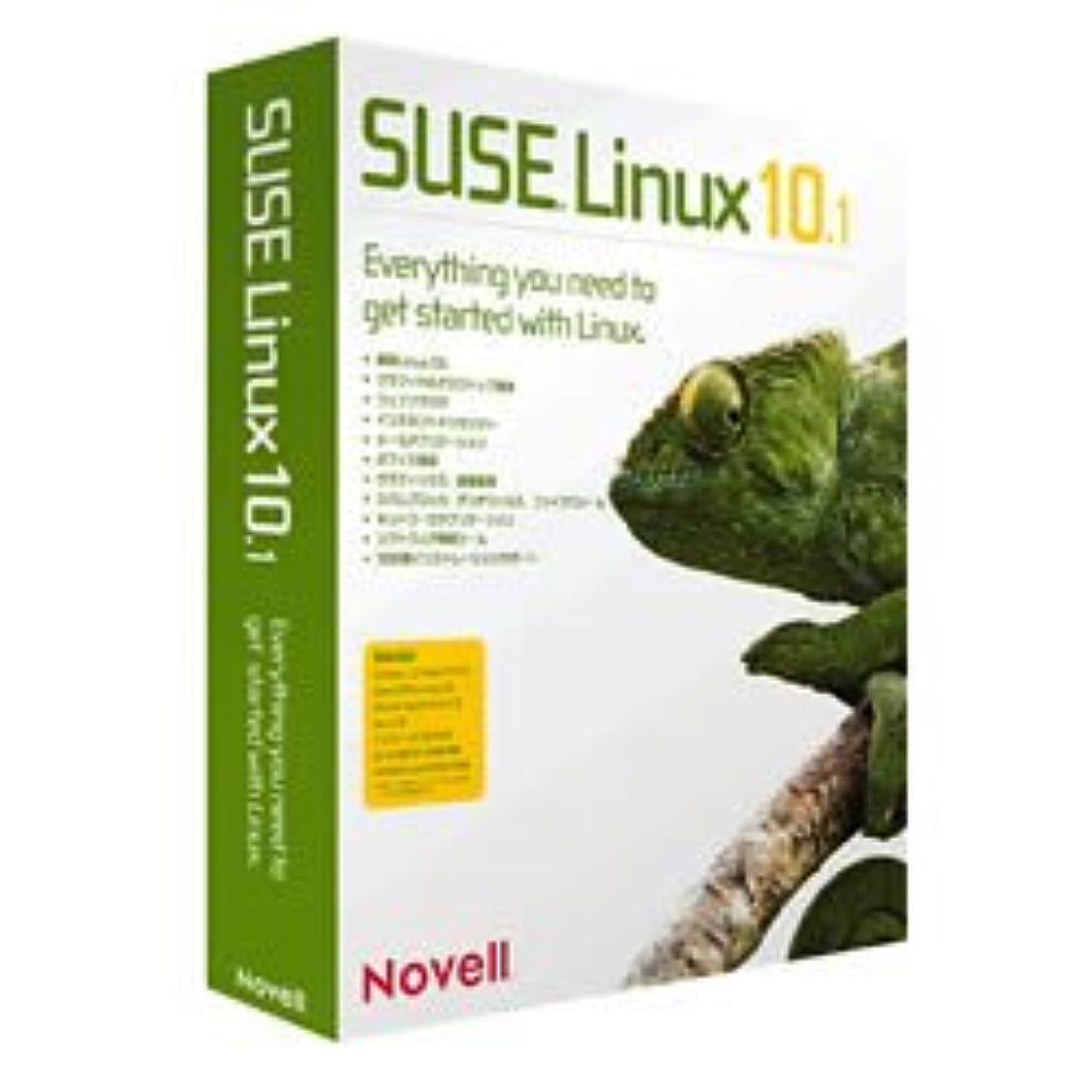 買い物に行く明るい恨みNovell SUSE LINUX 10.1 日本語版
