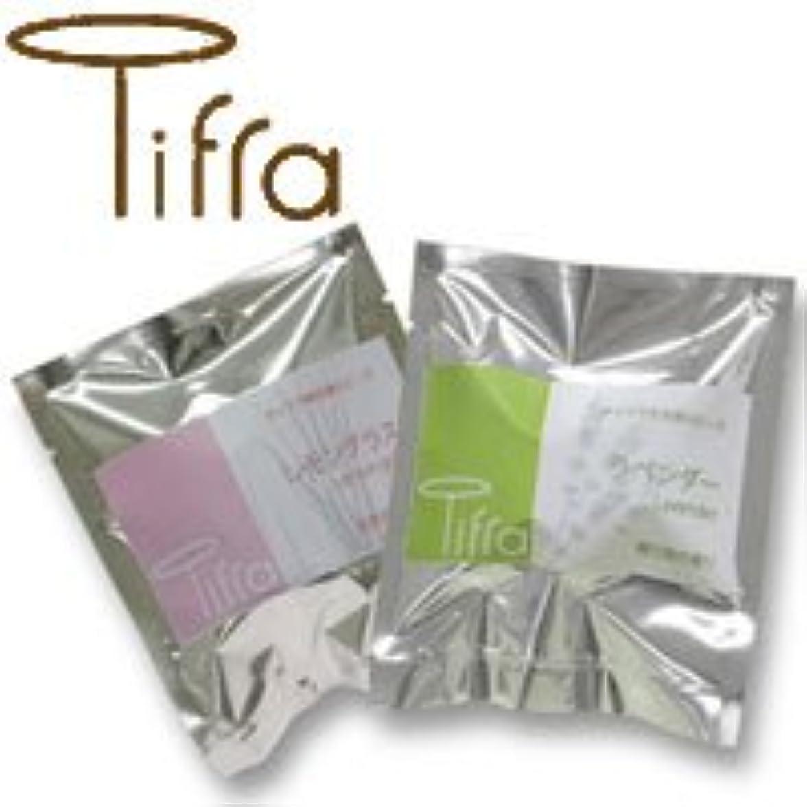 ティフラ用アロマビーズ 1包 レモングラス
