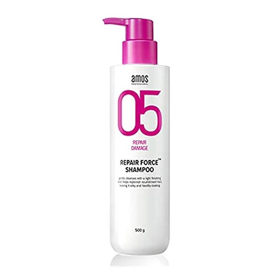 シニスインスタント赤面韓国 AMOS リペアフォースシャンプー 500g オルガンオイル, 破損毛髪強化/Repair Force Shampoo