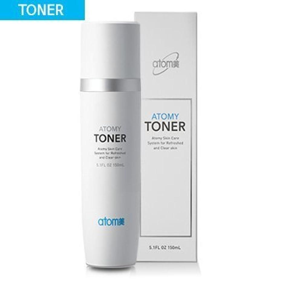 受ける支出特にAtomi Atomy Atom美 アトミ アトミ化粧水 Skin
