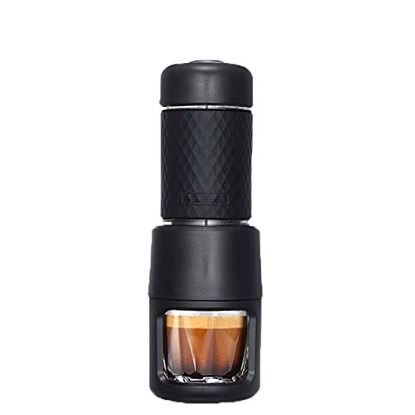 散文提出するマイクXLEVE 新しい多機能のコーヒーマシンマニュアルコーヒーマシンカプセルコーヒーマシンの高 (Color : A)
