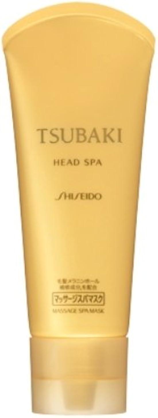 TSUBAKI ヘッドスパ マッサージスパマスク 180g