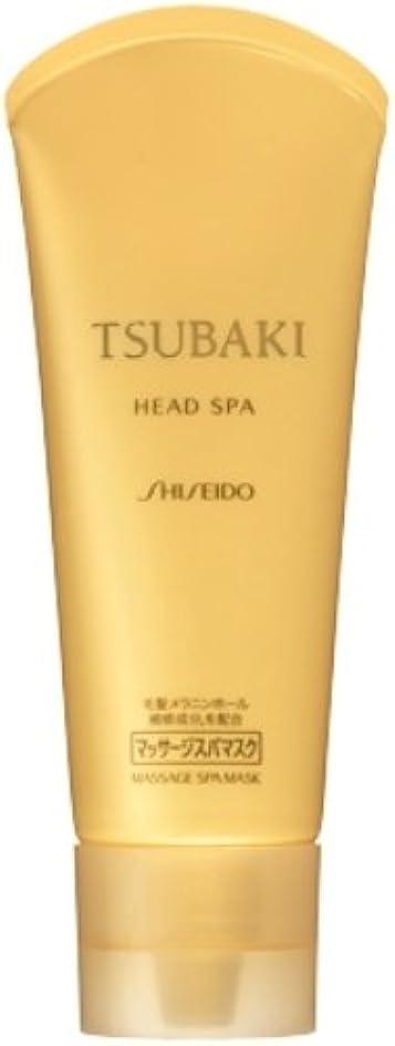 無限ピンポイント利用可能TSUBAKI ヘッドスパ マッサージスパマスク 180g