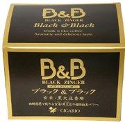 ブラック&ブラック 玄米・黒大豆香琲 3g×40包  シガリオ