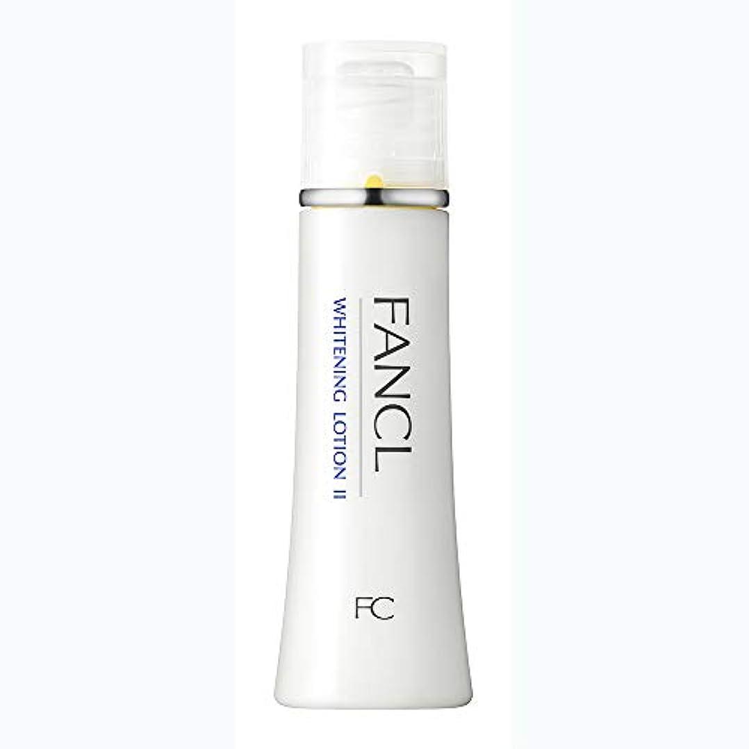 過度の提供実現可能<医薬部外品>新ファンケル(FANCL) ホワイトニング 化粧液 II しっとり 1本 30mL