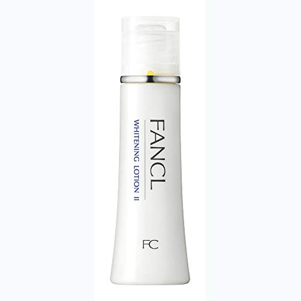 計器アサートスクリーチファンケル (FANCL) 新 ホワイトニング 化粧液 II しっとり 1本 30mL (約30日分)【医薬部外品】