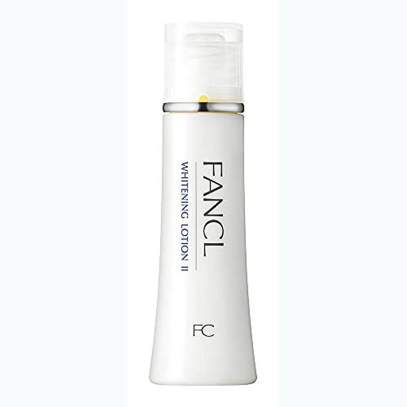 ピルサスティーン遷移<医薬部外品>新ファンケル(FANCL) ホワイトニング 化粧液 II しっとり 1本 30mL