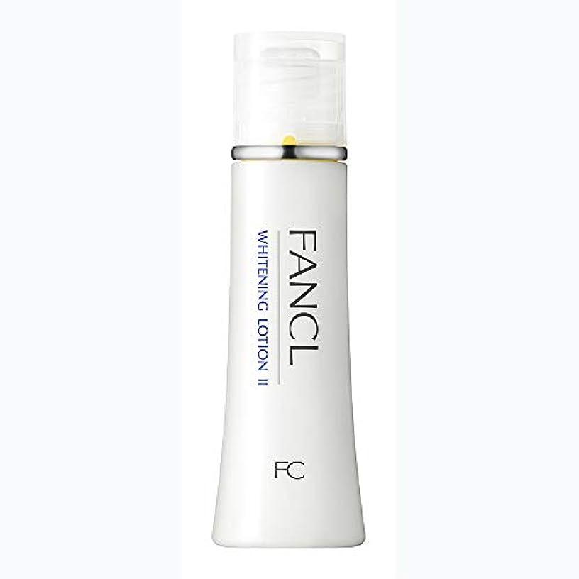 コンクリートに沿って泥だらけファンケル (FANCL) 新 ホワイトニング 化粧液 II しっとり 1本 30mL (約30日分)【医薬部外品】