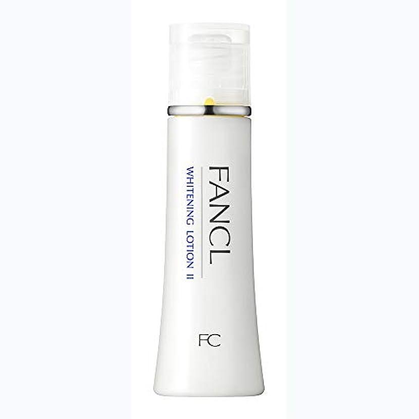 以来波紋閲覧するファンケル (FANCL) 新 ホワイトニング 化粧液 II しっとり 1本 30mL (約30日分)【医薬部外品】