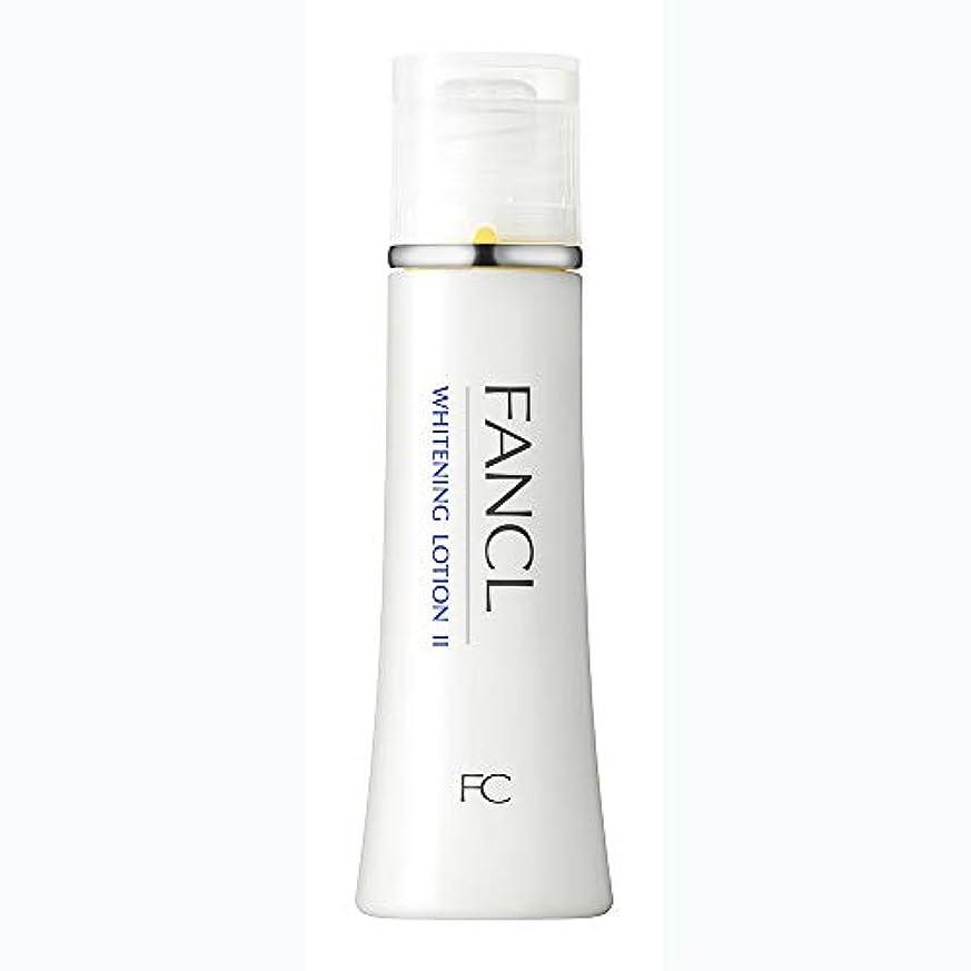 明らかにするハッピー入手しますファンケル (FANCL) 新 ホワイトニング 化粧液 II しっとり 1本 30mL (約30日分)【医薬部外品】