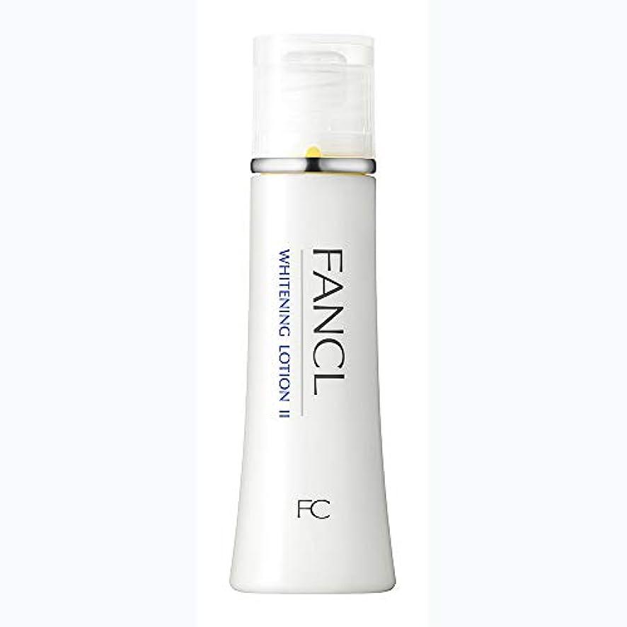 矢じり摂氏自分ファンケル(FANCL) 新ホワイトニング 化粧液 II しっとり 1本 30mL<医薬部外品>