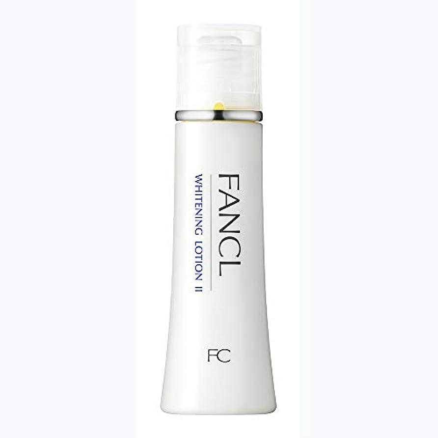 球状ママまともなファンケル (FANCL) 新 ホワイトニング 化粧液 II しっとり 1本 30mL (約30日分)【医薬部外品】