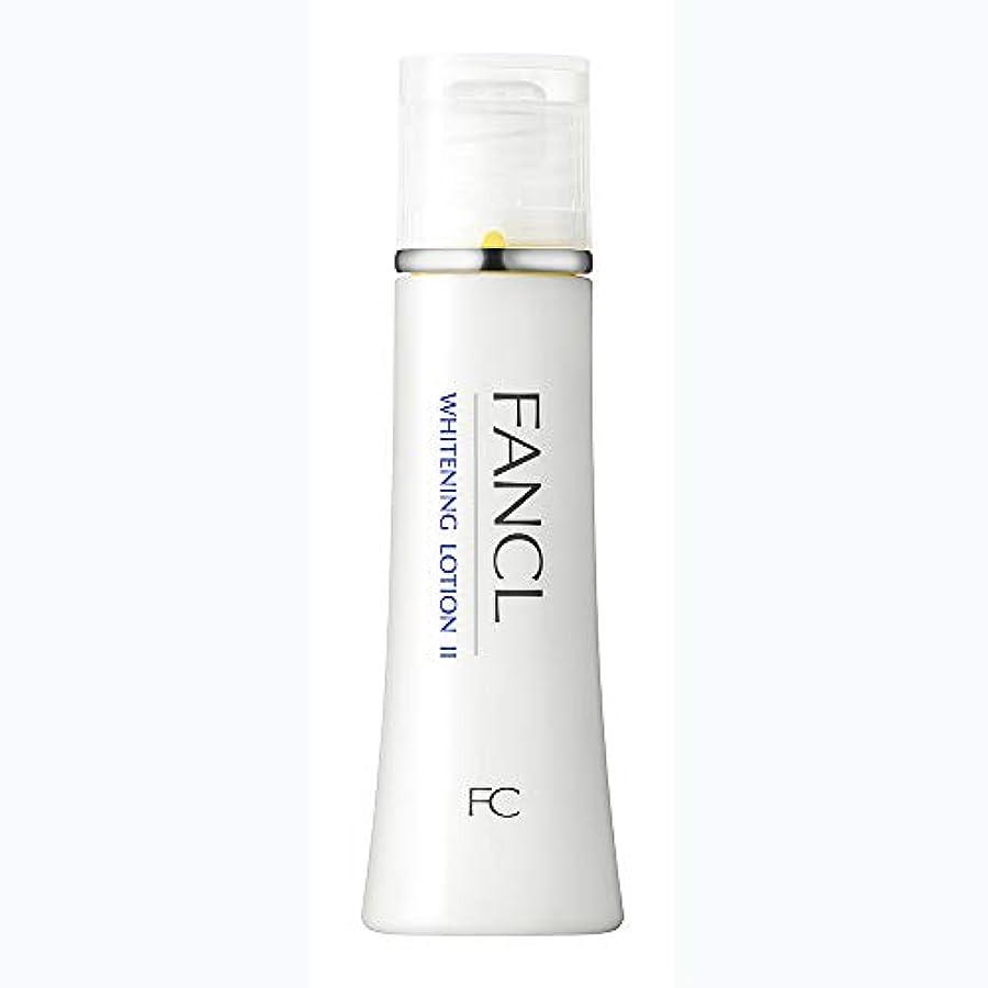 お別れ辛い団結するファンケル (FANCL) 新 ホワイトニング 化粧液 II しっとり 1本 30mL (約30日分)【医薬部外品】