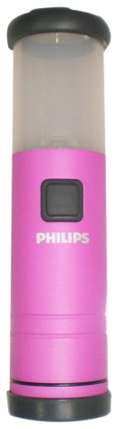 不承認流バイソンPHILIPS(フィリップス) LED フォローティングランタン 【明るさ50ルーメン/ 温白色】 ピンク LFWL1