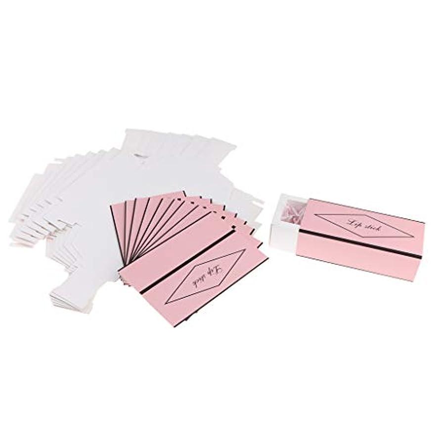 悲劇異常ファイナンスCUTICATE 10個 口紅ケース 収納ボックス ギフト包装ボックス ピンク