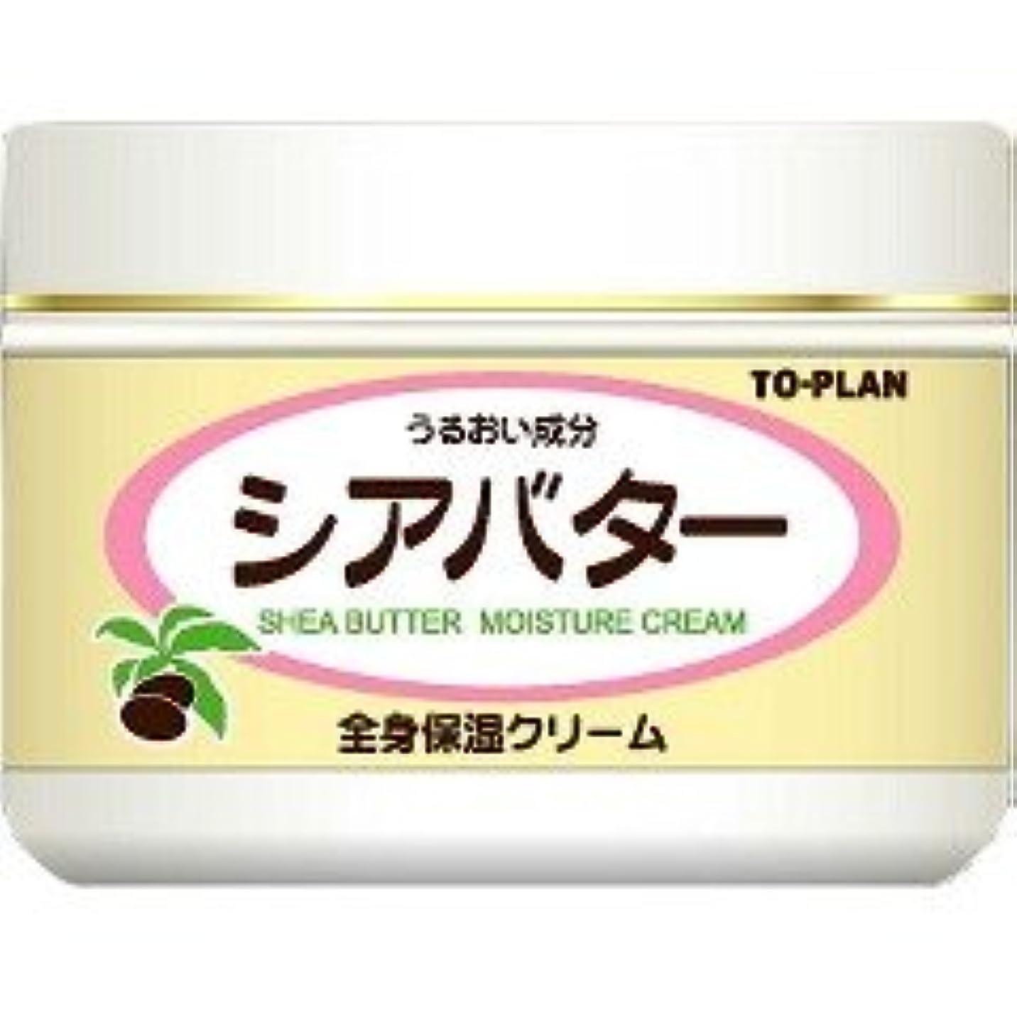 カード雑草リンスシアバター全身保湿クリーム 170g