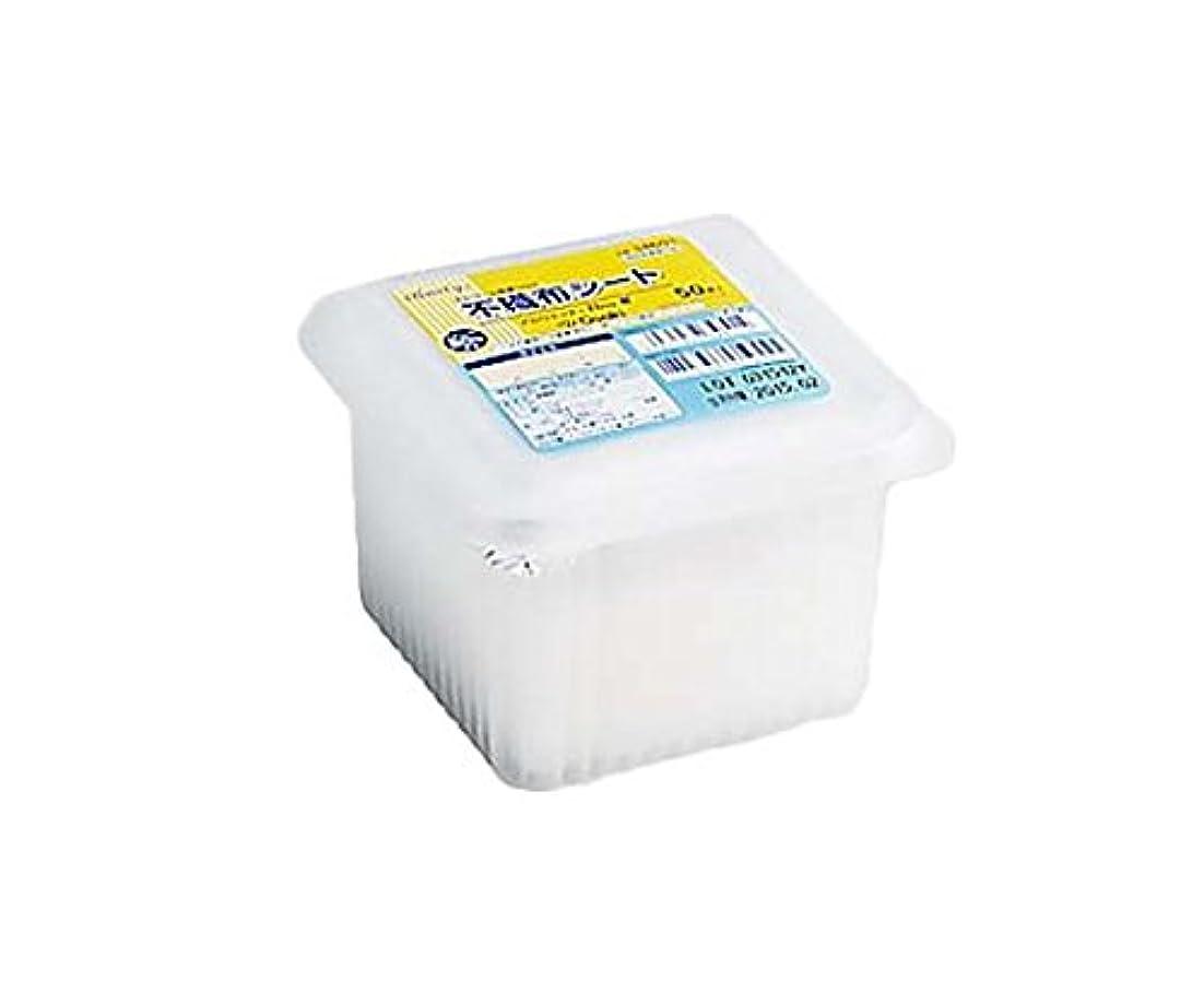 アスリート必要条件反対にオオサキメディカル アルウエッティBox-E不織布 150×150mm 50枚入 / 8-1108-02 [指定医薬部外品]