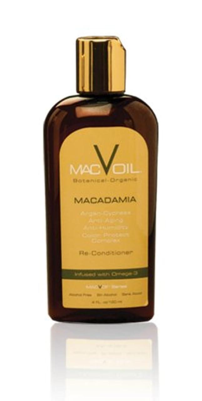 棚かなりの統計Macvoil マカダミアオイル再コンディショナー