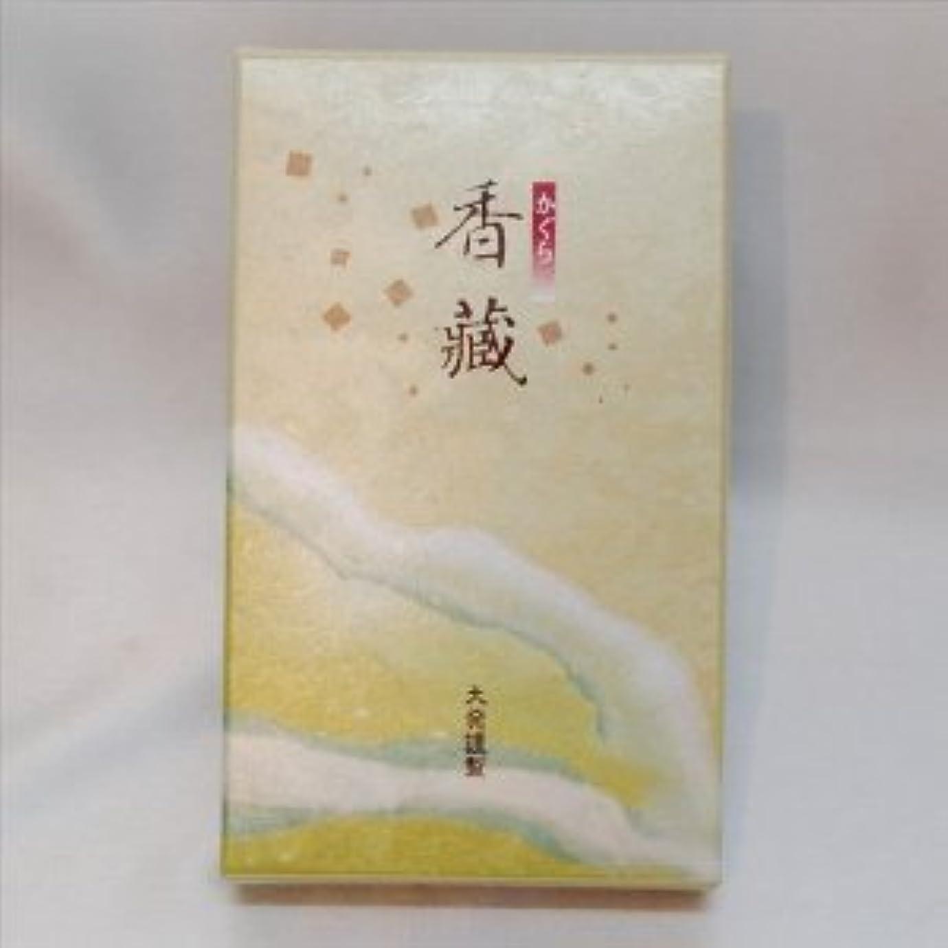 ポーンするくびれた大発 香蔵 バラ詰 W-1 (1)