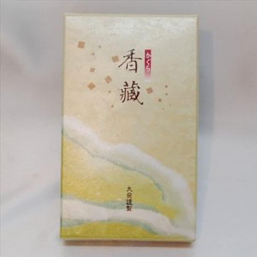 コンソールの中でバリー大発 香蔵 バラ詰 W-1 (1)