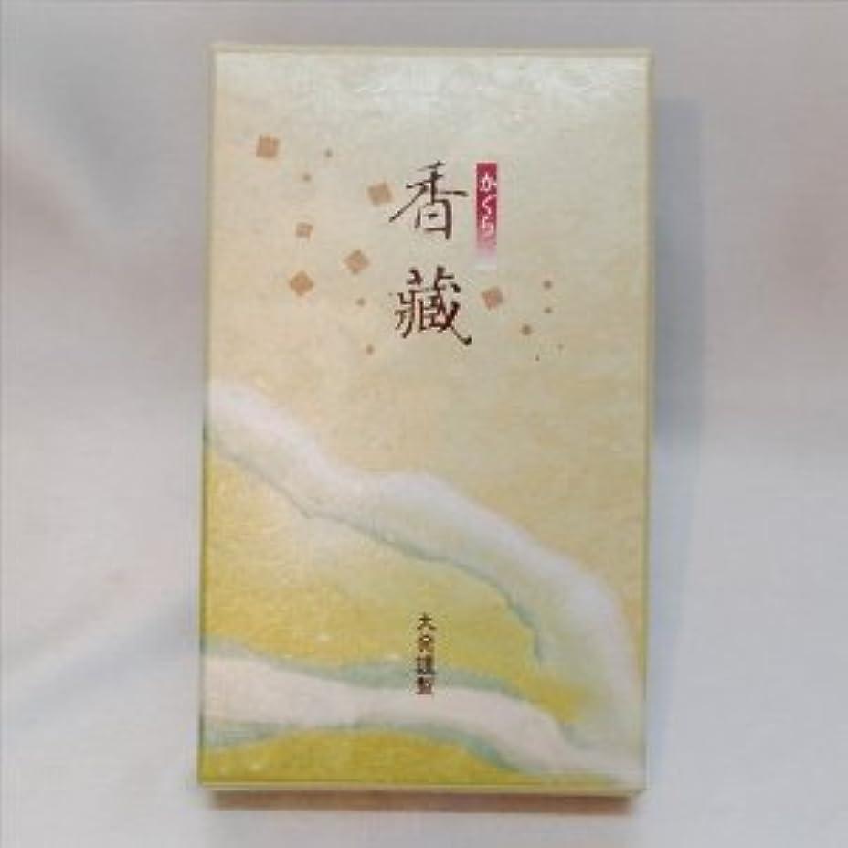 堀ペット繊細大発 香蔵 バラ詰 W-1 (1)
