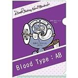 血液型くん ミニクリアファイル4枚セット AB型