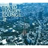 Grand Gallery presents TOKYO LUXURY LOUNGE 2