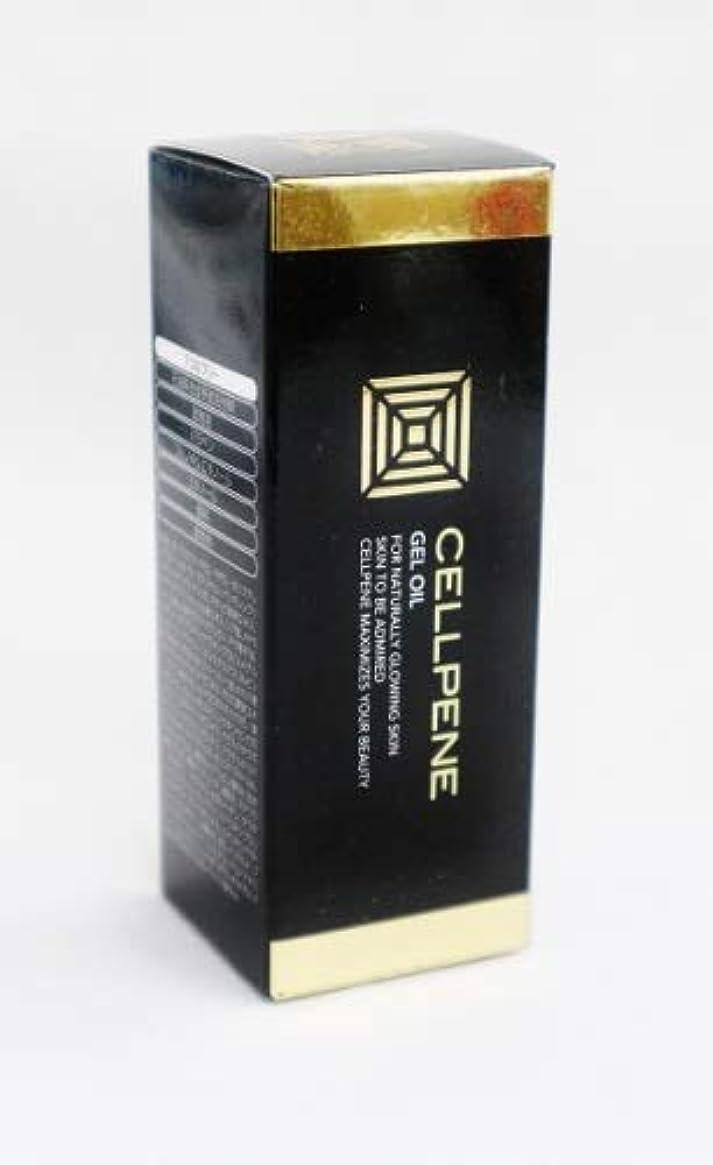 四面体熱心ナイトスポットアトコントロール セルペネ ジェルオイル (オイル状 美容液) 12ml