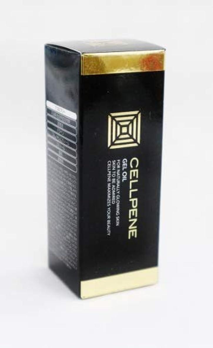 アトコントロール セルペネ ジェルオイル (オイル状 美容液) 12ml