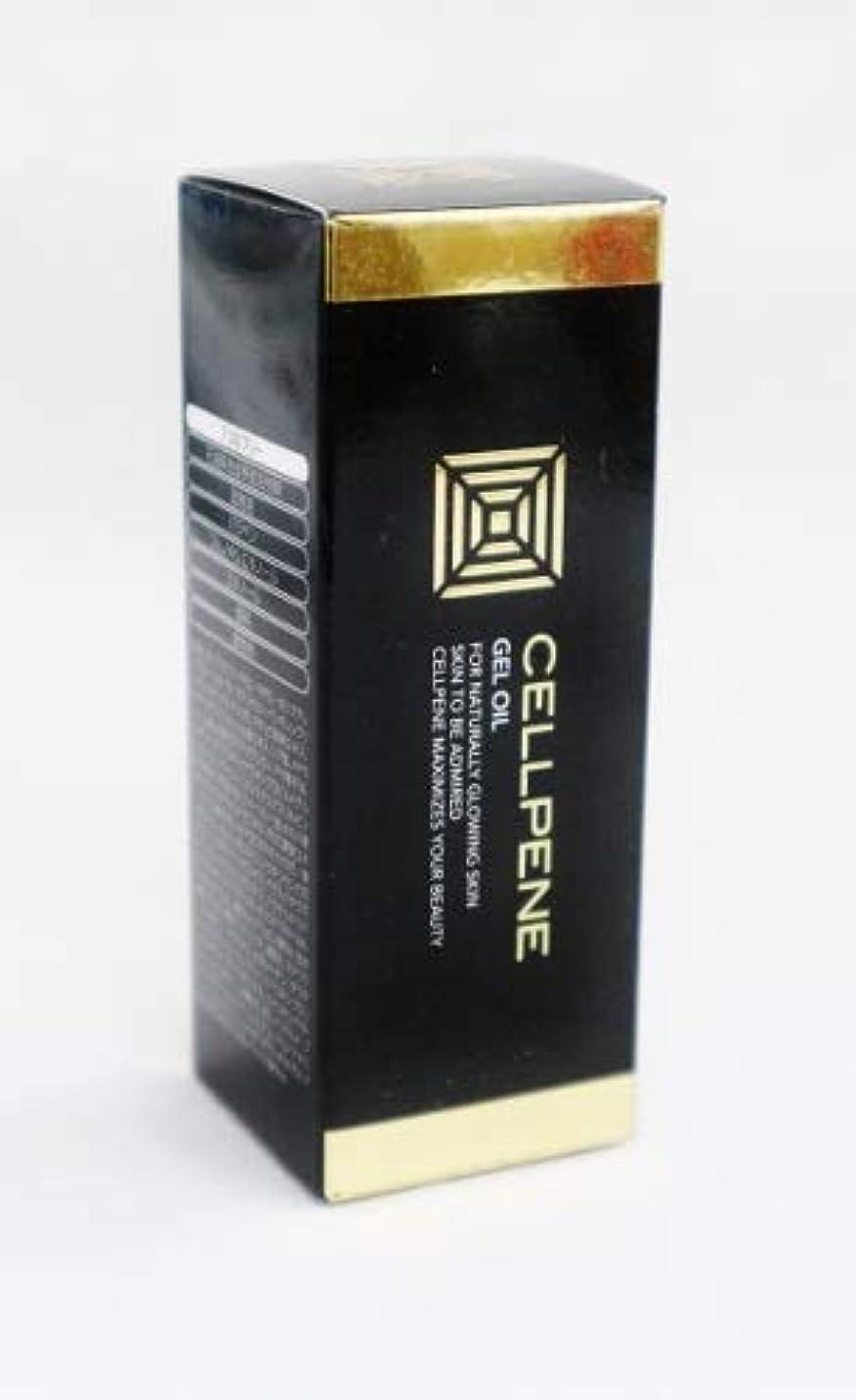 不注意ブリード会計士アトコントロール セルペネ ジェルオイル (オイル状 美容液) 12ml