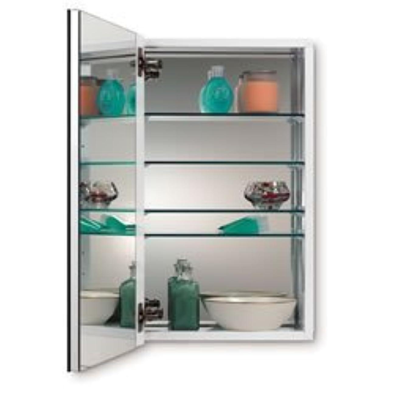 コジオスコキャンドル保育園Jensen Medicine Cabinet 24 Inch 52WH244DPFX 1