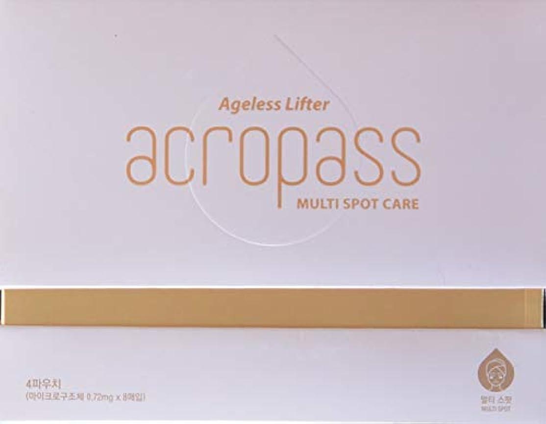 あご苦難架空のアクロパス マルチスポットケア 1箱:4パウチ入り(1パウチに2枚入り) 目尻や局所用アクロパス、ヒアルロン酸+EGF配合マイクロニードルパッチ