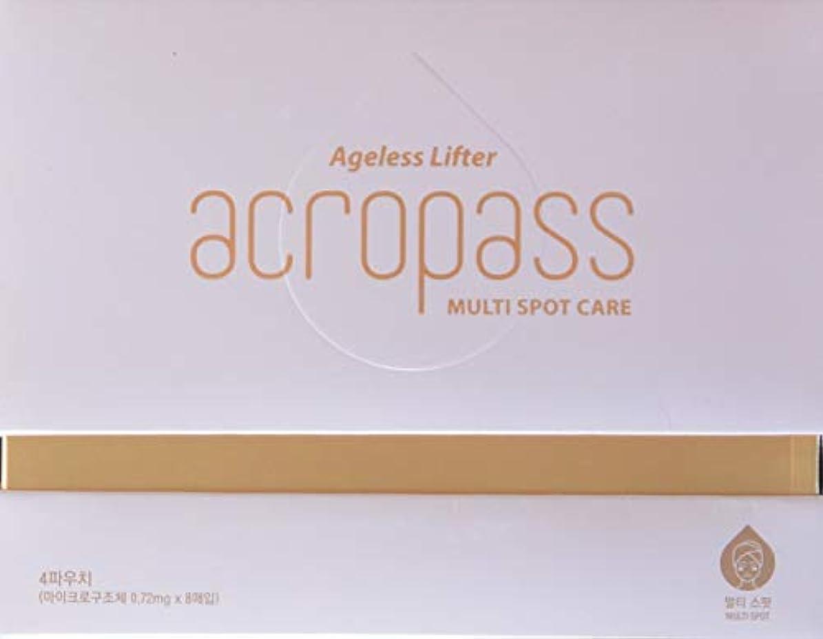 スクラップブック興味そこアクロパス マルチスポットケア 1箱:4パウチ入り(1パウチに2枚入り) 目尻や局所用アクロパス、ヒアルロン酸+EGF配合マイクロニードルパッチ