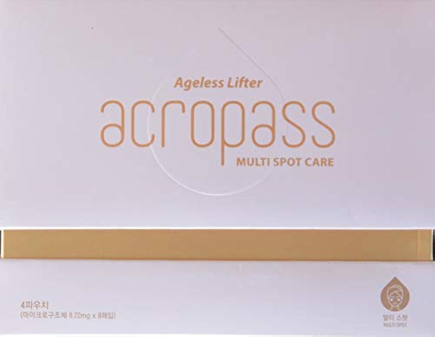 雄弁なクスコサロンアクロパス マルチスポットケア 1箱:4パウチ入り(1パウチに2枚入り) 目尻や局所用アクロパス、ヒアルロン酸+EGF配合マイクロニードルパッチ