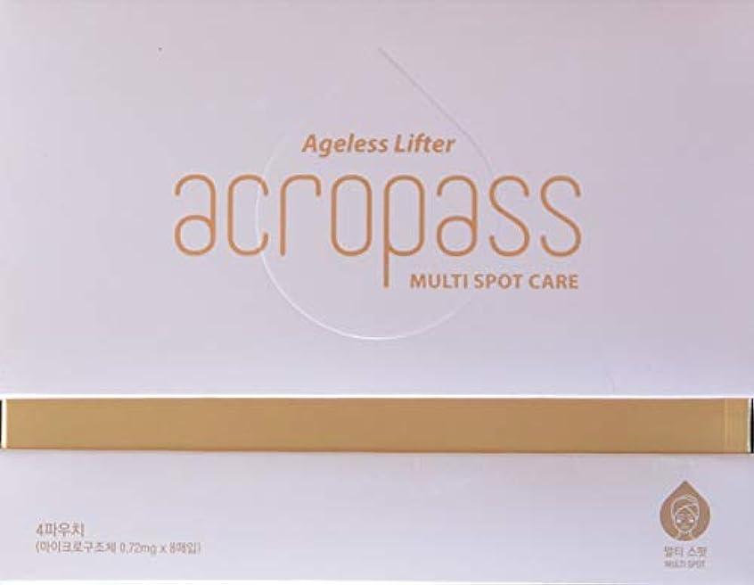 処方するコメンテーター二層アクロパス マルチスポットケア 1箱:4パウチ入り(1パウチに2枚入り) 目尻や局所用アクロパス、ヒアルロン酸+EGF配合マイクロニードルパッチ